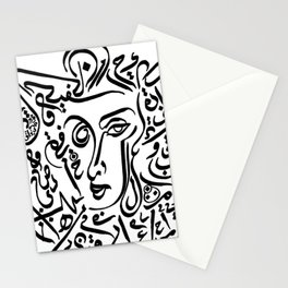 a long lasting farewell Stationery Cards