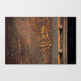 Raw Steel Canvas Print