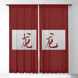 Chinese zodiac sign Dragon red Blackout Curtain