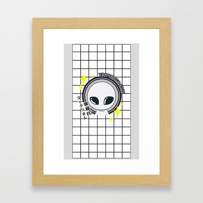 Yamamoto-kun   Gugure Kokkuri-san Framed Art Print
