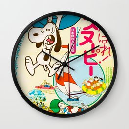 1977 Vintage Race for Your Life, Charlie Brown - Snoopy Japan Market Movie Poster Wall Clock