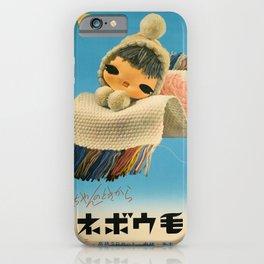 Plakat laine kanebo  japan vintage iPhone Case