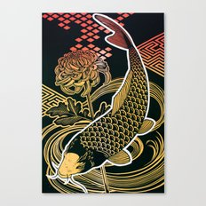 Koi with Chrysanthemum Canvas Print