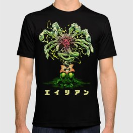 ALIEN: FACEHUGGER (color) T-shirt