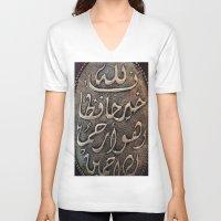arabic V-neck T-shirts featuring Arabic - Quran by Brian Raggatt