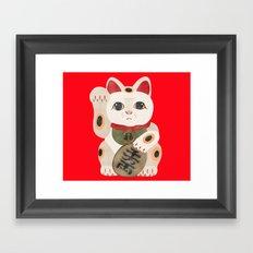 good luck! Framed Art Print