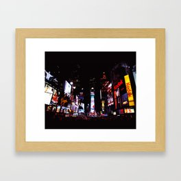 N.Y.C. Framed Art Print