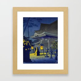 Japanese Woodblock Print Vintage Asian Art Colorful Woodblock Prints Shrine At Night Lantern Framed Art Print