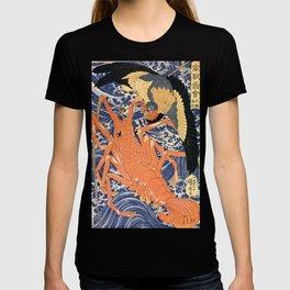 Lobster - Utagawa Kuniyoshi T-shirt