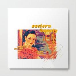 EASTERN BEAUTY 東方美人 Metal Print
