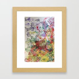 Waffle Print Framed Art Print