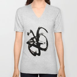 Brushstroke 4 - a simple black and white ink design Unisex V-Neck