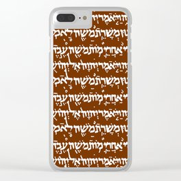 Hebrew on Maroon Clear iPhone Case