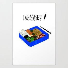 Bento Art Print