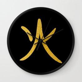 Japanese Word for Fire Kanji Art Symbol Gift Wall Clock