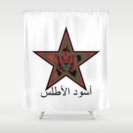 Morocco أُسُود الأطلس (Igrzamn n Atlasi, Atlas Lions) ~Group B~ Shower Curtain