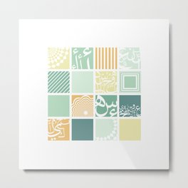 Squares-Light  Metal Print
