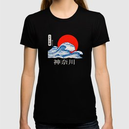 Kanagawa Great Wave Japanese Art Japan T-shirt