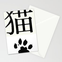 The Cat (3) Stationery Cards