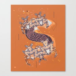 S (Pattern-Infected Type) Canvas Print