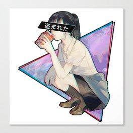 STOLEN - Sad Japanese Anime Aesthetic Canvas Print