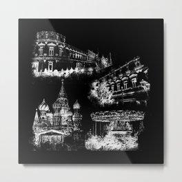 Moscow , Kremlin 2 Metal Print