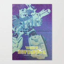 Super-God Masterforce / Super Ginrai Canvas Print