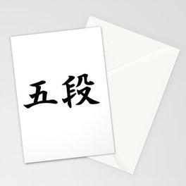 Godan (5th Degree Black Belt in Japanese Martial Arts) Stationery Cards