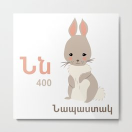 Rabbit - napastak Metal Print