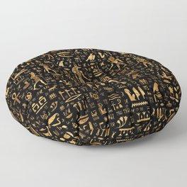 Ancient Egyptian Hieroglyphics Obsidian Copper Floor Pillow