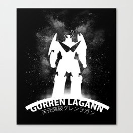 Pierce the heavens Canvas Print