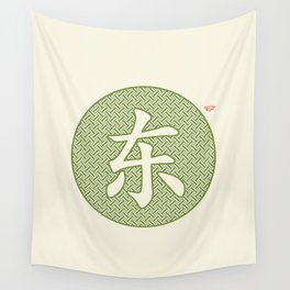 Chinese Character East / Dong Wall Tapestry