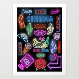 neon party Art Print