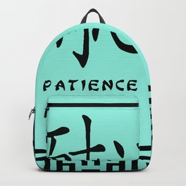 """Symbol """"Patience"""" in Green Chinese Calligraphy Backpack"""