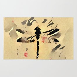 Asian Dragonfly Rug