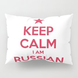 RUSSIA Pillow Sham