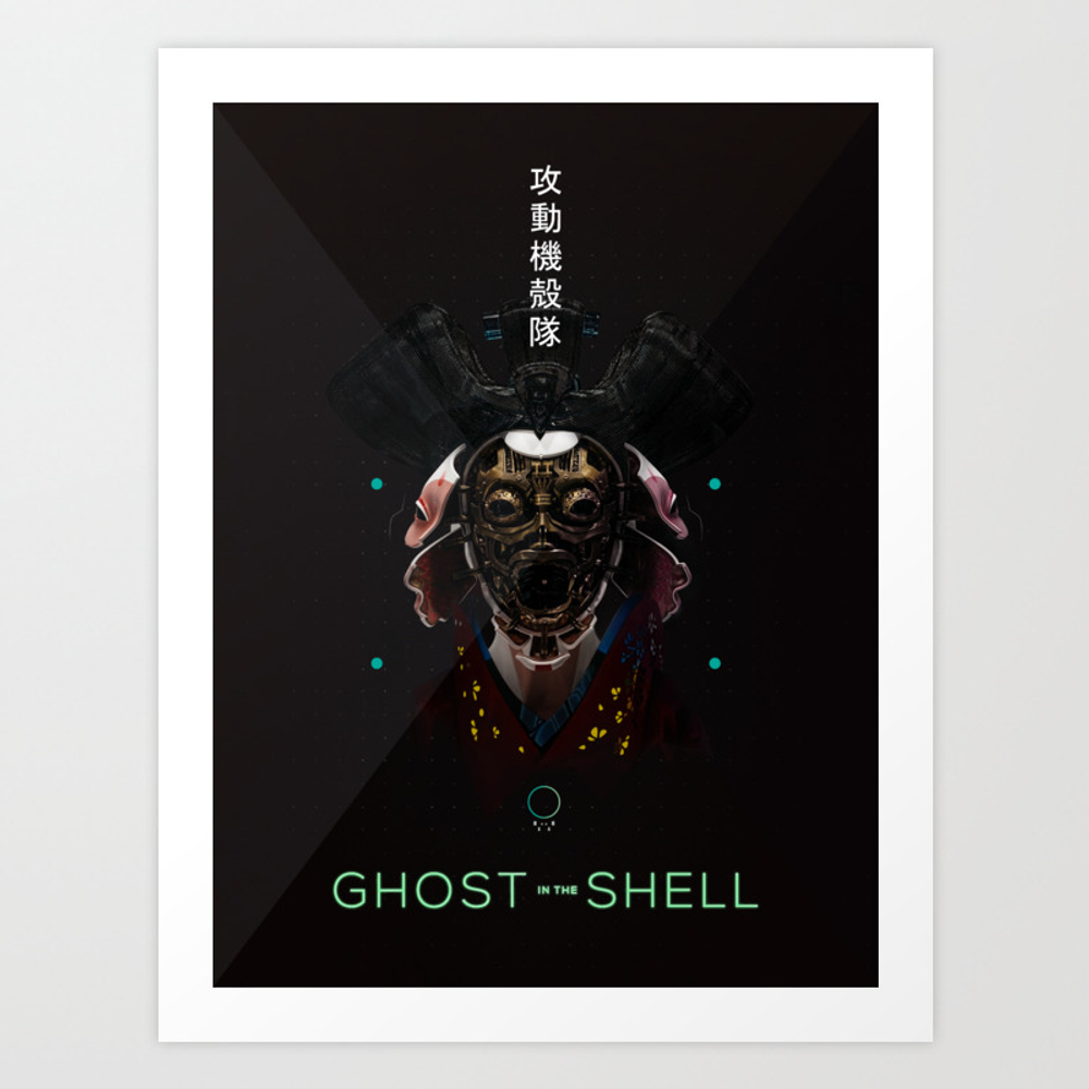 Ghost In The Shell Homage Art Print by Wandering1fox PRN8292184