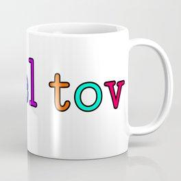 mazel tov Coffee Mug
