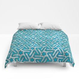 Aynadamar white Comforters