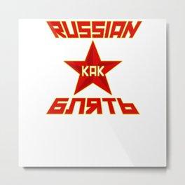 Russian as Blyat RU Metal Print