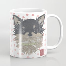CHIHUAHUA, Long Haired Chihuahua, Dog Coffee Mug