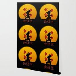 Young Saiyan Warrior V2 Wallpaper