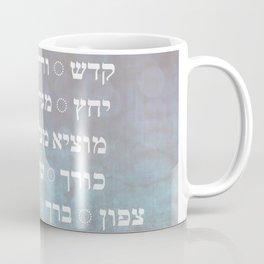 Pesach - Passover Seder Night Order in Hebrew Coffee Mug