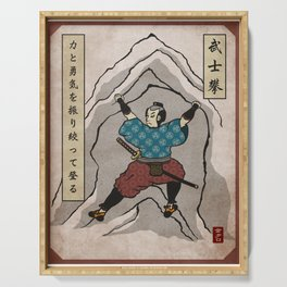Rock Climbing Samurai Bouldering Serving Tray