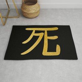 Japanese Word for Death Kanji Art Symbol Gift Rug