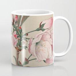 Ariaki - Daybreak Cherry Blossoms Coffee Mug