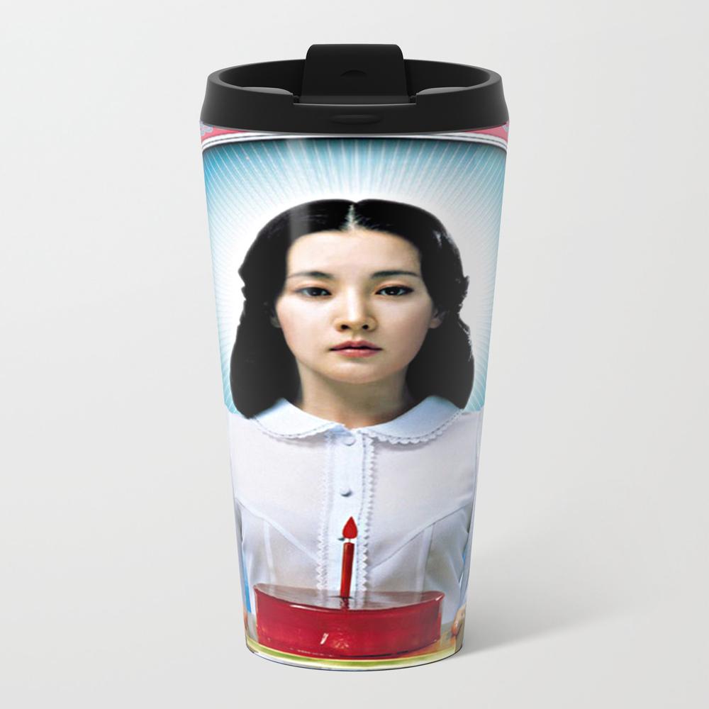 Sympathy For Lady Vengeance Travel Mug TRM8644171