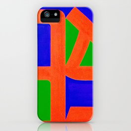 Ahava / Love iPhone Case