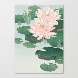 Water Lilies - Japanese vintage woodblock print Canvas Print
