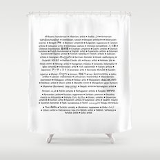 ARTIST in 91 languages Shower Curtain